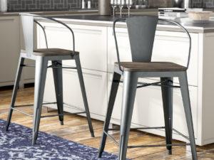 Reedley 25,5-дюймовый барный стул (набор из 2)